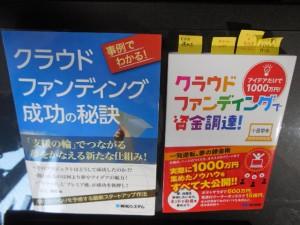 CFbooks