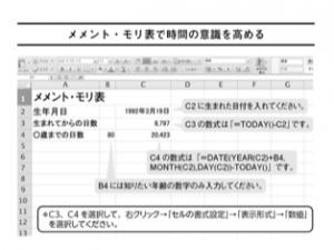 スクリーンショット 2016-08-05 9.09.31