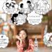 SUNTORYの見る回数で変わる漫画広告が秀逸!!